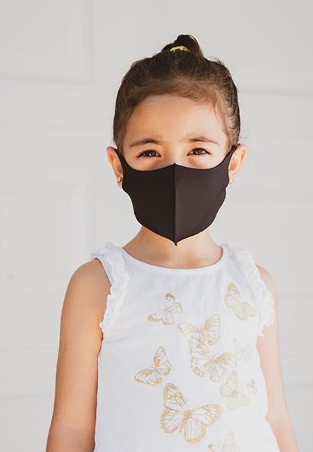 Σχολικές - Παιδικές Μάσκες